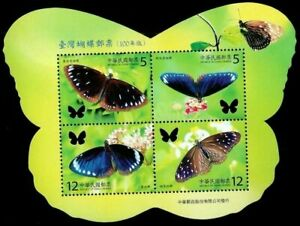 [SJ] Butterflies Taiwan 2011 Insect (miniature sheet) MNH *odd shape *unusual