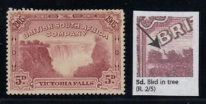 """Rhodesia, SG 96a, MNG (no gum), """"Bird in Tree"""" variety (from Row 3)"""
