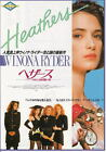 mini poster[Heathers Winona Ryder,Shannen Doherty:] :JP movie Mini Poster:1988
