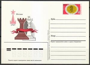 Russia 1985 MNH Postcard Chess Tour with shadow **
