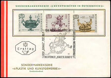 Austria 1971 Art Treasures FDC First Day Cover #C17529