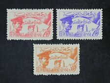 CKStamps: Tunisia Stamps Collection Scott#312-314 Used