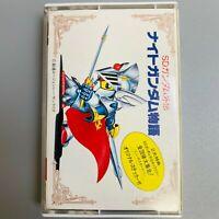 Rare Knight Gundam Story SD Gundam Game Music Soundtrack Retro NES Cassette Tape