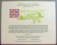 NAPEX 73 - 25th Anniversary National Philatelic Exhibition ( SC32) - BEP - BOB