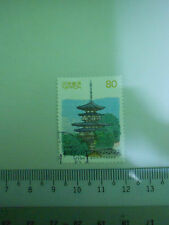 Japan Nippon 80 Yen stamp temple art