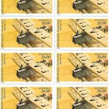 PA N°_61 BIPLAN 1997 FEUILLE 10 timbres luxes F61a