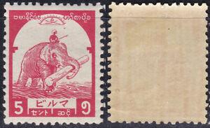 BURMA 1943 JAPANESE OCCUPATION (P1501B) 5S ELEPHANT SG-J91 MLH - US-Seller