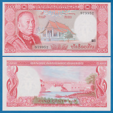 Laos 500 Kip P 17a ND (1974) UNC Sign. 6 Low Shipping! Combine FREE! 17