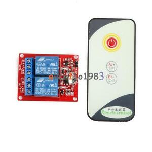 Two Channel 2CH 12V IR Infrared Remote Controll Switch Relay Module Board