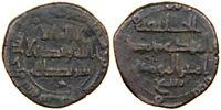 ISLAMIC, ABBASID, Al-Mahdi, 775-785, + Rabi', AE Fals, ARDASHIR KHURRA 167h, RR!