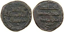 'ABBASID, al-MAHDI, AD 775-785, w/ RABI', AE Fals, ARDASHIR KHURRA, AH 167, RR!