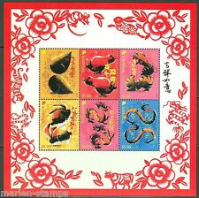 SINGAPORE 2013  ZODIAC SHEET LUNAR NEW YEAR   MINT NH