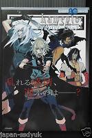 Lamento Anthology Comic w/pinup yaoi doujinshi manga OO