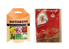 Biological drug Fitoverm (25 ml), Bitoxibacillin (20 g) for pest control.