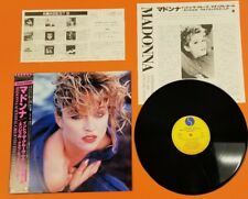 "Madonna Material Girl, Angel, Into The Groove 12"" JAPAN ONLY EP with OBI & Lyric"