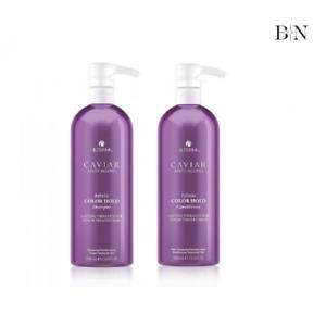 ALTERNA Caviar Infinite Color Hold Shampoo & Conditioner 1000ml Duo Set + PUMPS