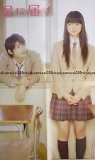 Kimi ni Todoke movie poster promo anime official