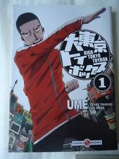 Giga Tokyo Toybox TOME 1 UME DOKI DOKI MANGA JEUX VIDEO REVE EO OZAWA TAKAHIRO