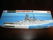 1/700 Hiei Japanese Battleship by Hasegawa O