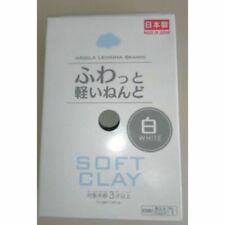 Japan DAISO Arcilla Suave DIY Soft Clay New air polymer Lightweight modeling -WH