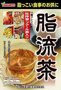 Japanese Yamamoto Oriental Pharmaceutical Fat Liquid Tea 10g x 24pcs