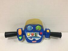Playskool Motorcycle Helmet Heroes Police Officer Handlebar Remote ONLY