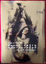 Hajme Sorayama THE GYNOIDS GENETICALLY MANIPURATED originale Treville Tokyo 2000