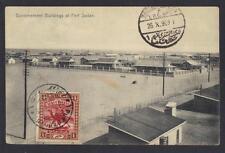 EGYPT 1890 PORT SOU DAN TYING 4 MILLIMES TRAVELING POST OFFICE TPO SHELLAL KALFA