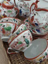 Service à thé , café porcelaine fine japonais Geisha peint à la main.