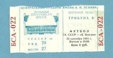 TICKET  RUSSIA  -  HONGRIE   25/9/1991