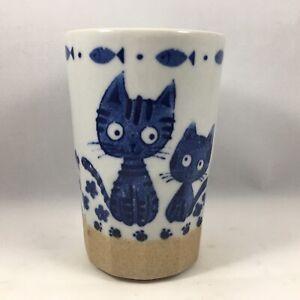 "Japanese Sushi Yunomi Tea Cup 4.5""H Porcelain Maneki Neko Cat Fish Made in Japan"