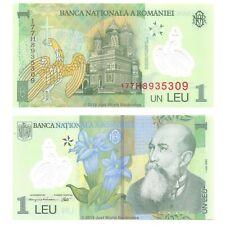 Romania 1 Leu 2017 P-117k Polymer Banknotes UNC