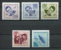 33470) BULGARIA 1964 MNH** Space 5v Scott #1390/94
