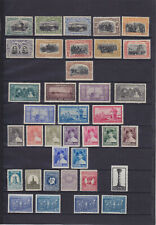 ROMANIA 1928-1947, 50 COMPLETE SETS + 2 BLOCKS, MLH (MOSTLY)/MNH