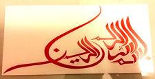 New Red Sticker Design , (BISMILLA) , Islamic Calligraphy Wall,car sticker