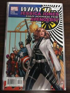 WHAT IF: JESSICA JONES JOINED THE AVENGERS NM MARVEL PA15-227