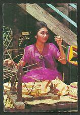 Weaving Dance Woman Costume Sulawesi Indonesia 70s