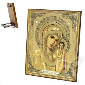 Ikone Gm Von Kazan Holz 15x18 K Казанская Богородица Икона 5
