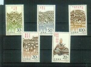 Kompletter Satz Briefmarken aus China, MI 2673-2677, postfrisch