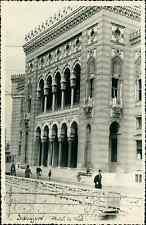 Sarajevo. Vijecnica. L'Hôtel de Ville et la Bibliothèque Nationale (Bosnie