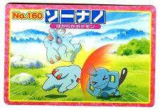 POKEMON JAPANESE CARD BORDS ROSES POCKET MONSTERS No.160 PHANPY VS WYNAUT