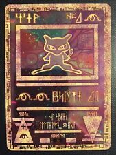 Pokemon!! Ancient Mew Kino Promo! Holo! LP!