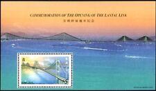 (Ref-12928) Hong Kong 1997 Modern Landmarks - Lantau Bridge  SG.MS892  Mint MNH