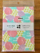 Japanese Fukin Tea Towel - Momotaro