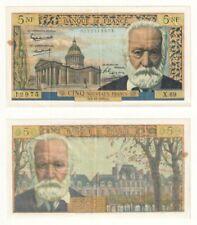 More details for france 5 nouveaux francs banknote (1961) p.141a - aef.