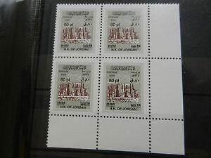 Jordan MNH 2003 Overprint new values Block of 4
