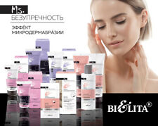 Belita Microdermabrasion Effect Pore Reduction Anti-Pigmentation Full set
