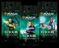 ●MTG Magic the Gathering War of the Spark Booster 6pack Set Japanese ver.