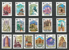 USSR 1989-91...MONUMENTS...MNH ** ..Исторические Памятники...(16 stamps)