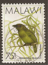 Birds Used Single Stamps